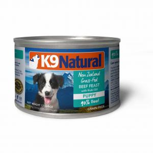 K9 Natural  Puppy Beef With Hok I Cans 170g