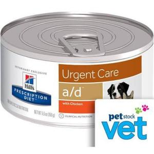 Wet Cat Food (Vet Diet)