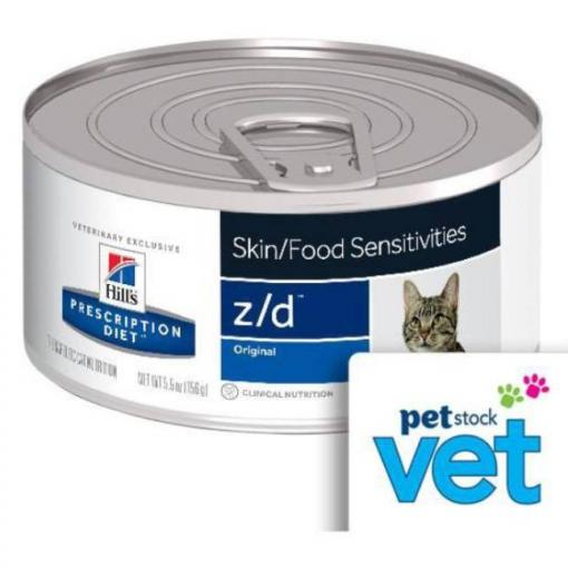 Hill's VET Hill's Prescription Diet Feline - Z/D Can thumbnail