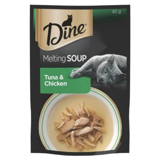 Dine Dine Wet Bonito & Chicken Soup 40g thumbnail
