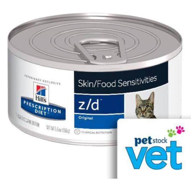 Hill's VET Hill's Prescription Diet Feline - Z/D Can