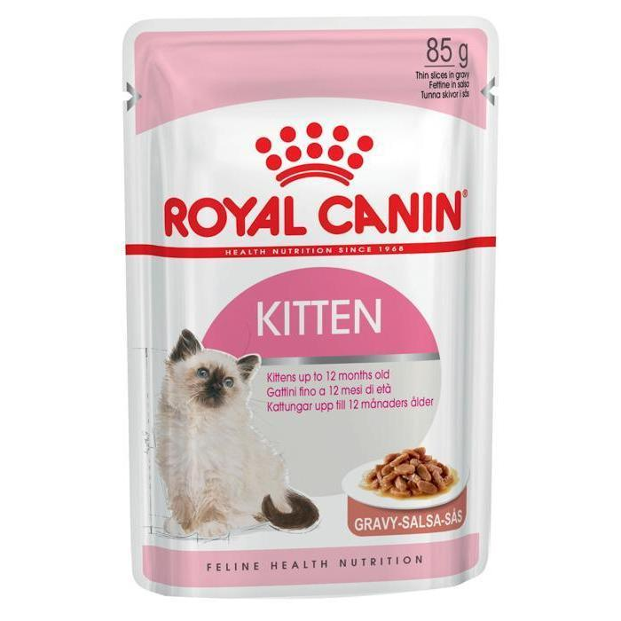 Royal Canin Royal Canin Kitten Instinctive Jelly Pouches